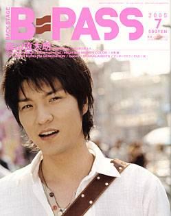 B-pass 2005 07 YUI