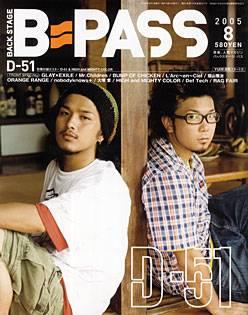B-PASS 2005 08