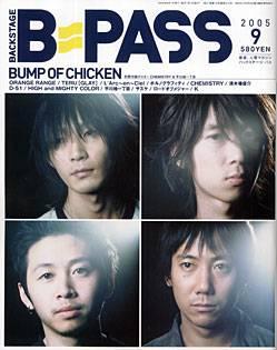 B-pass 2005 09 YUI