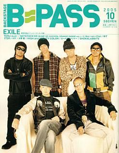 B-pass 2005 10 YUI