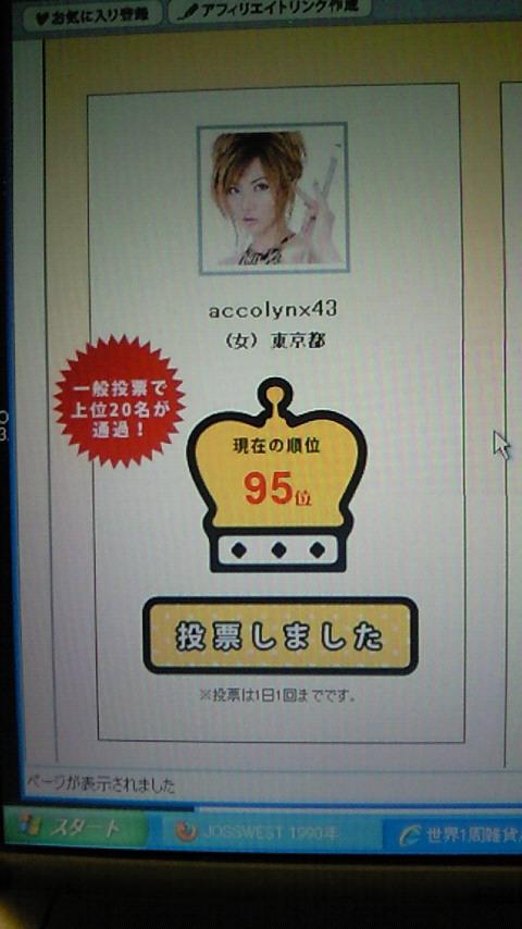 NEC_6469.jpg