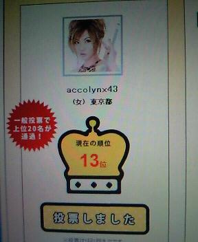 NEC_6481.jpg