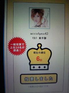 NEC_6501.jpg