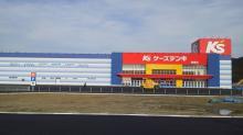 201302ケーズ横
