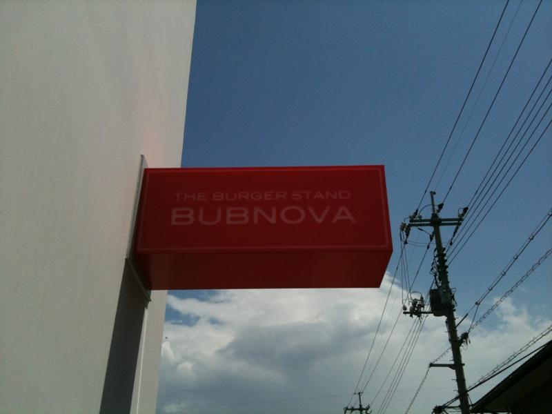 BUBNOVA