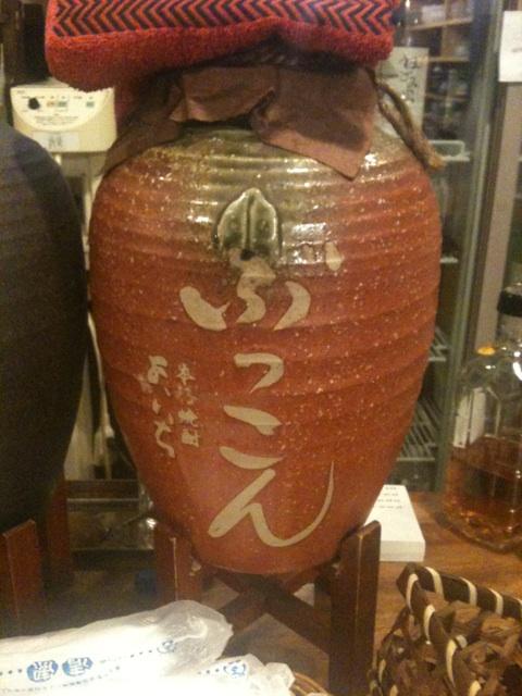 オリジナル焼酎