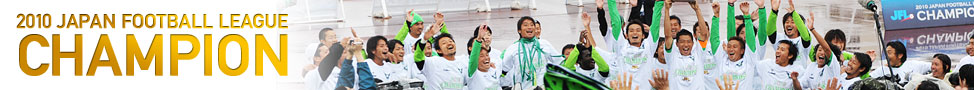 champion2010.jpg