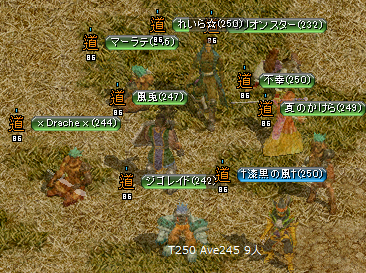 RedStone 11.05.06[02]
