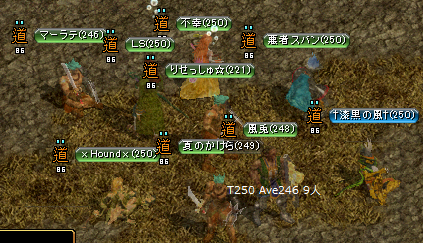 RedStone 11.05.09[06]