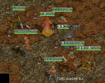 RedStone 11.05.15[02]