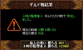 RedStone 11.05.17[01]