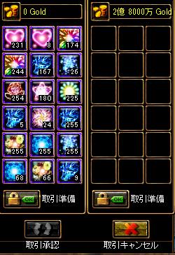 02 花火