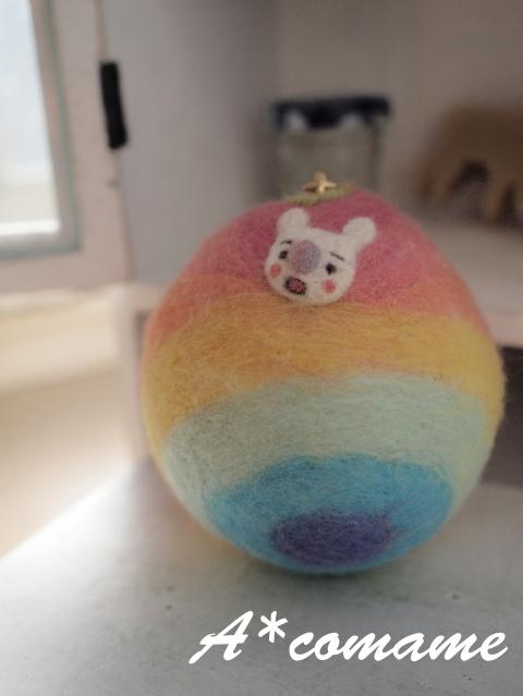 虹色ポーチ(にじうさ)