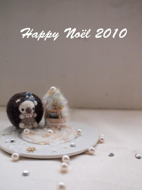 Happy No?l 2010 card