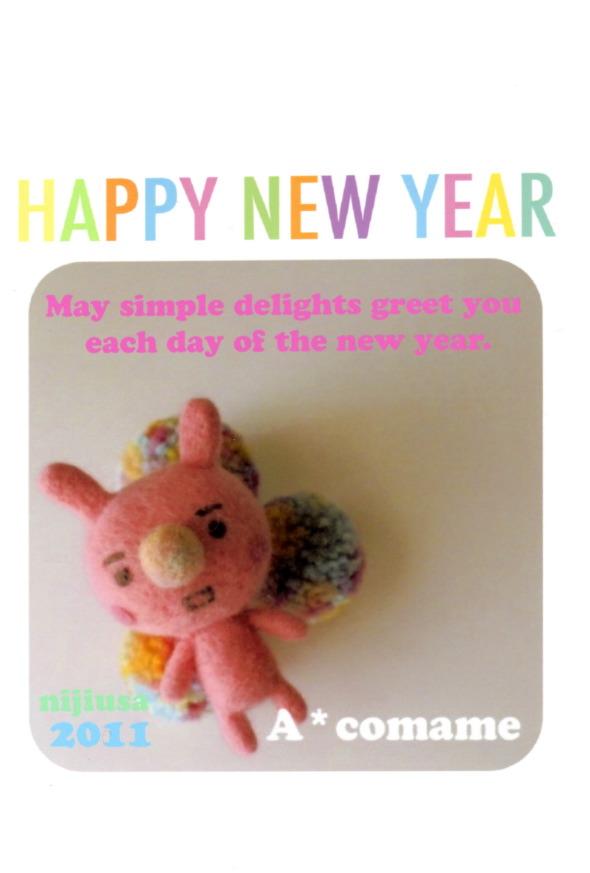 nijiusa新年