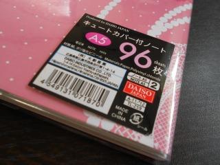 s-DSCN7031.jpg