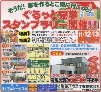 s20111108111744.jpg