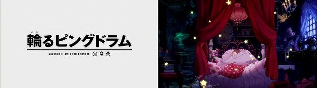 ping 01 (2)