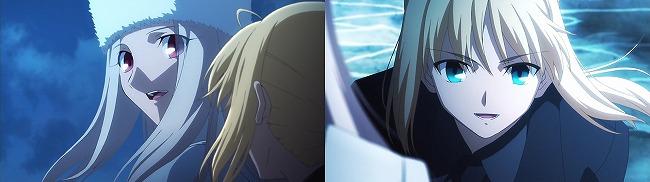 fatezero 03 (2)