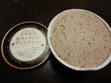 花畑牧場 生キャラメルアイス(チョコ)