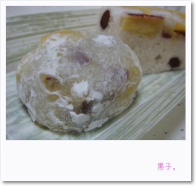 [photo27080359]image