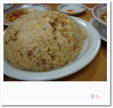 [photo24155769]image