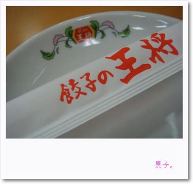 [photo24155517]image