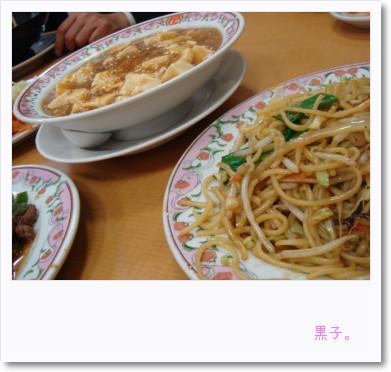 [photo24155612]image