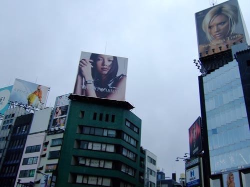 2008年5月31日 宮崎あおい EMPOLIO ARMANI