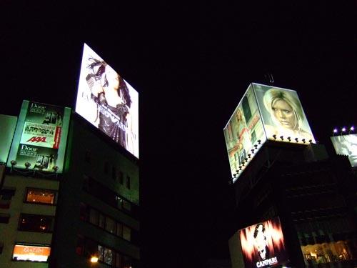 2008年3月13日 宮崎あおい EMPOLIO ARMANI