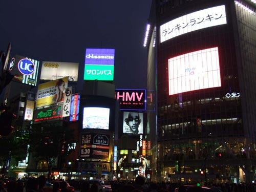 2009年5月29日 渋谷HMV看板-夜景