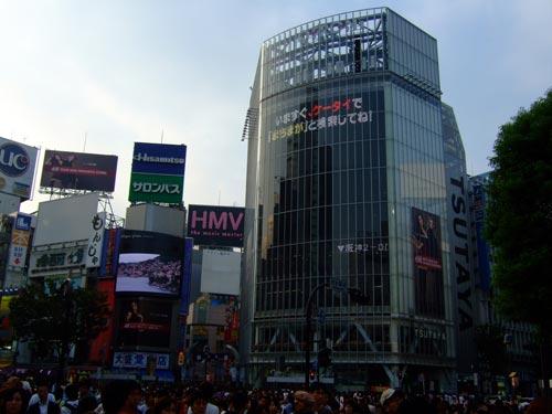 2008年9月6日 渋谷HMV看板