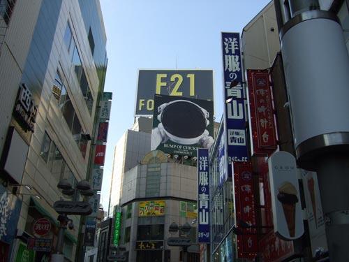 2010年9月21日 渋谷F21看板-拡大