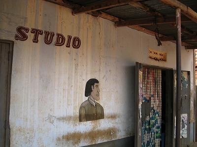 ヘアースタジオ