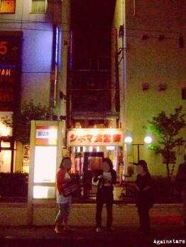 cineshoku01.jpg