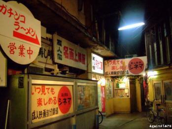 cineshoku04.jpg