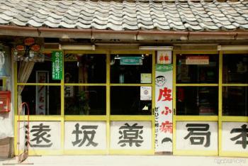 toosaka01.jpg