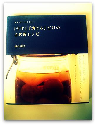 IMG_8251[1]