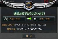 少佐キタ━━━ヽ(∀゚ )人(゚∀゚)人( ゚∀)ノ━━━!!
