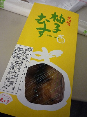 002_20101024065632.jpg
