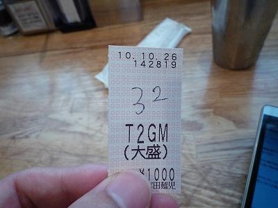 004_20101027062850.jpg