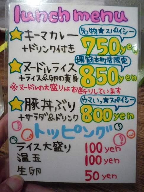 006_20101013074711.jpg