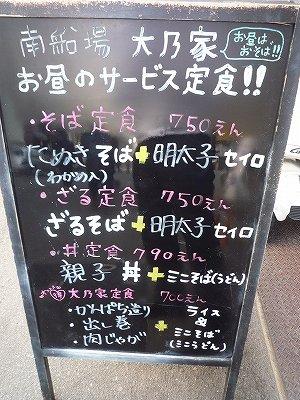 035_20110124063355.jpg
