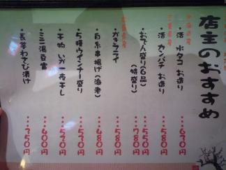 129_20101206073525.jpg