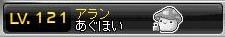 Maple110308_153930.jpg