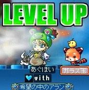 Maple110309_162425.jpg