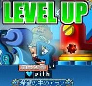 Maple110309_205306.jpg