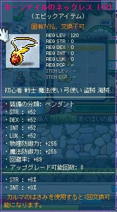 Maple110309_215532.jpg