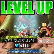 Maple110310_213652.jpg