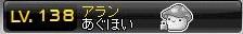 Maple110327_033020.jpg